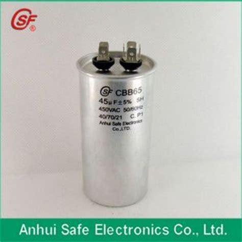 cbb65 capacitor diagram motor run capacitor 10 mfd motor wiring diagram and circuit schematic