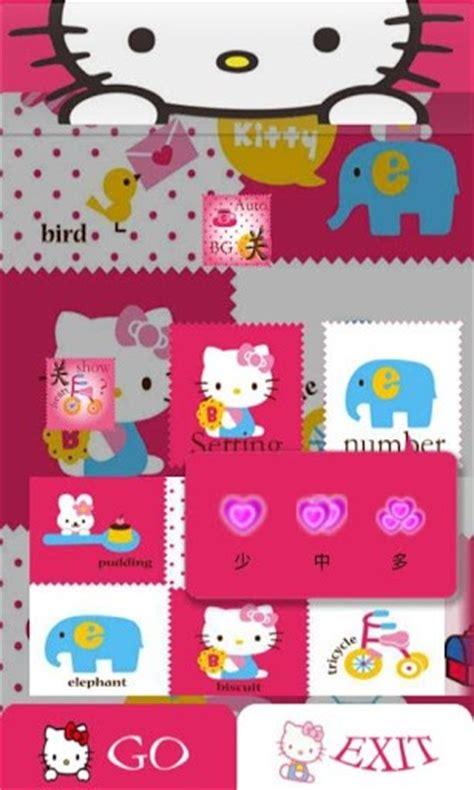 live wallpaper hello kitty free download download i hello kitty live wallpaper for android by hl啄木鸟