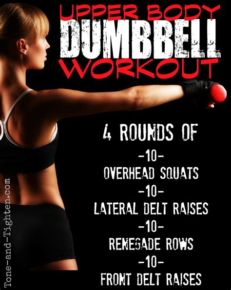 at home workout with dumbbells tone and tighten
