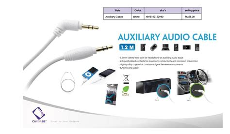 Turtle Brand Aux Flat Audio Cable With 3 5mm Audio White 1 2m samsung galaxy j7 prime accessories original solution