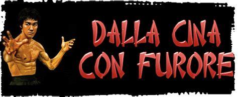 film dalla cina con furore completo italiano salt dalla cina con furore in nome di dio il texano