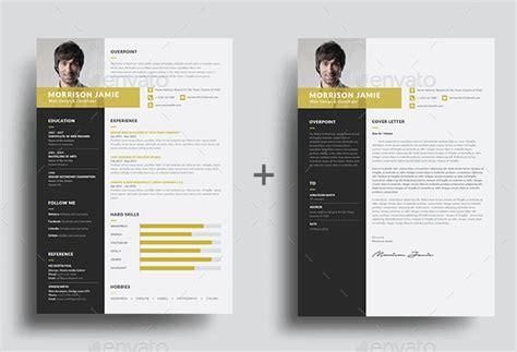 Plantillas De Curriculum Vitae Para Rellenar Modernos formato curriculum moderno apexwallpapers