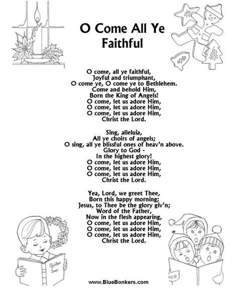 printable christmas carols list free printable words for o come all ye faithful song