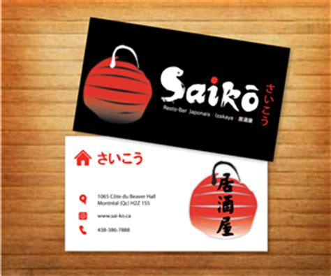 How Does A 100 Restaurant Com Gift Card Work - japanese restaurant business cards japanese restaurant business card design at