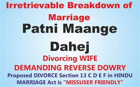 section 13 of hindu marriage act in hindi why is wife demanding dowry 4m indian husband legal