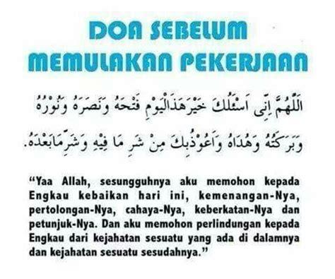 Doa Sebelum Bekerja   doa sebelum memulakan pekerjaan islam pinterest
