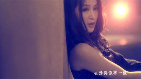film mandarin diva lin bao shanghai diva mv yam magazine