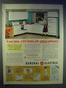 general electric kitchen appliances 1951 general electric kitchen appliances ad matched