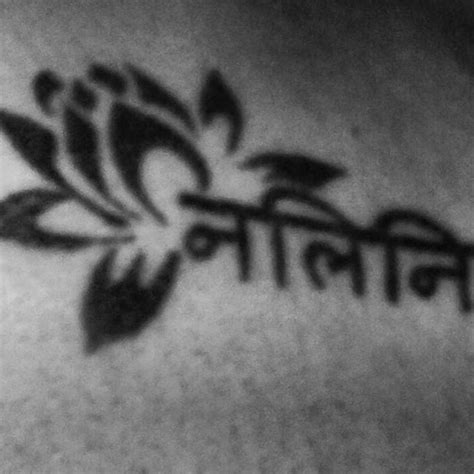 tattoo name manisha pin by nikki pierce on tattoo me pinterest