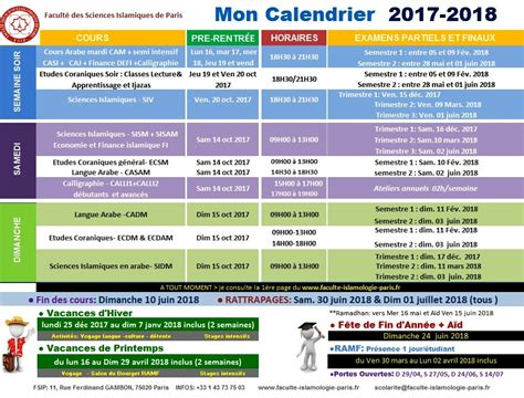 Calendrier Scolaire 2018 Algerie Calendrier Arabe 2018 1 Free Printable