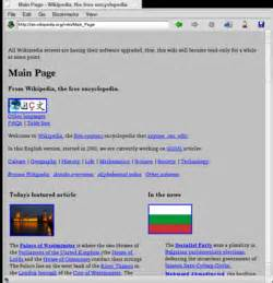 download gecko layout engine gecko layout engine