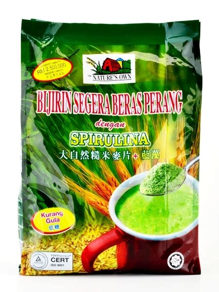 Nature S Own Instant Brown Rice Cereal Spirulina trans is found in many processed foods but not printed in the label 187 nkkhoo