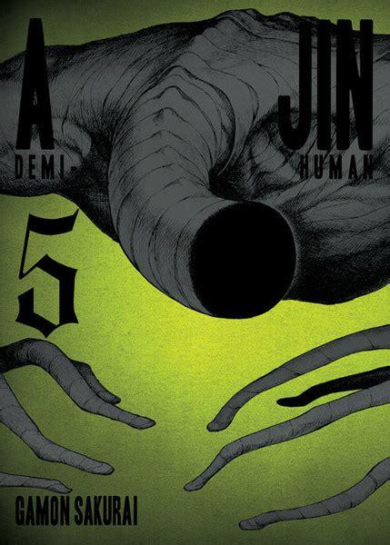 Ajin Volume 5 Demi Human ajin demi human volume 5