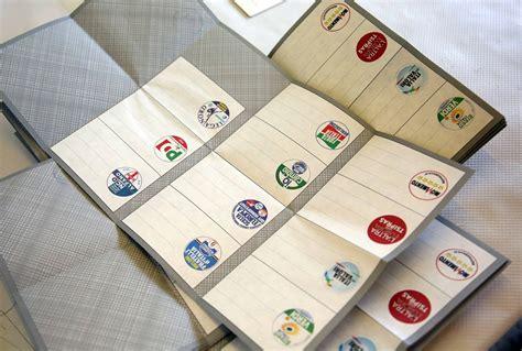 ministero interno elezioni europee 2014 archivio notizie elezioni europee 2014 cisl brescia