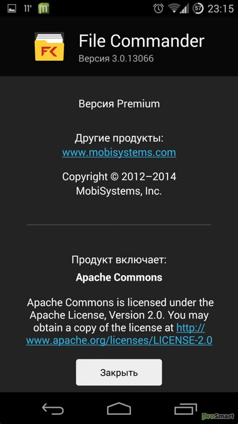 file commander apk file commander premium apk v 3 5