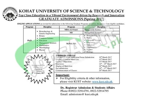 Gat Test For Mba by Kust Kohat Admission 2017 For Graduate Programs