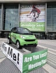 Smart Car Giveaway - saveology com smart car sweepstakes closed