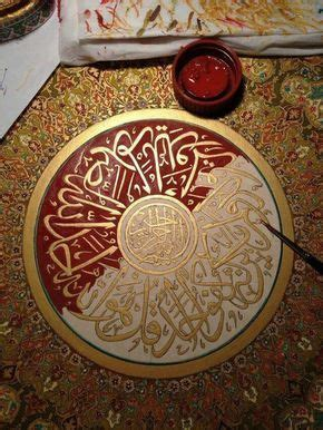 Islamic Artworks 60 25 best ideas about islamic calligraphy on