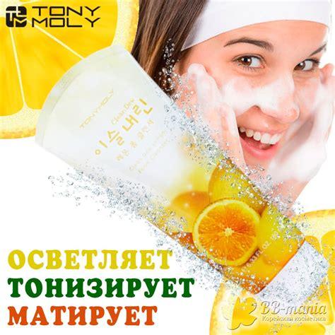 Harga Tony Moly Clean Dew Lemon Foam Cleanser Kulit Berminyak clean dew lemon foam cleanser