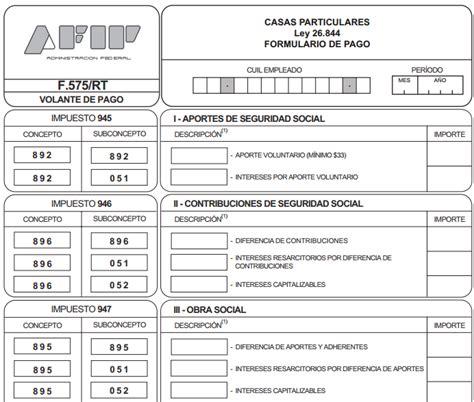 aumento servicio domestico enero 2015 autos post sueldo de policia uruguayo enero 2015 html autos post