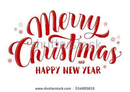 Banner Rumbai Hologram Merry Happy New Year merry and happy new year banner clipart theveliger