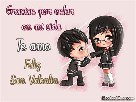 imagenes san valentin sin copyright frases graciosas para el 14 de febrero frases de amor