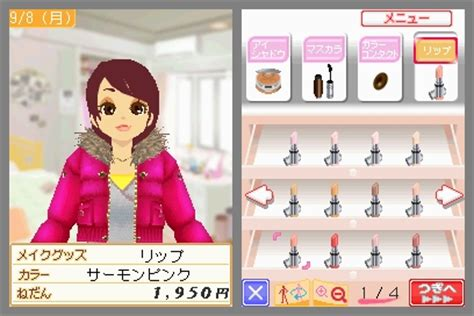 Extremely Girly Ds Mod by Style Savvy Bomb