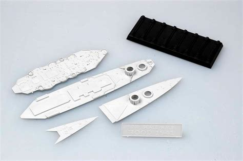 Trumpeter 05740 1 700 Scale Hms Battleship 1941 Plastic Assembly 1 700 hms 1941 battleship kit 05740 24 99 hobbyzdirect specializing in