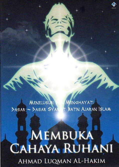 Buku Islam Fethullah Gullen Cahaya Al Quran Bagi Seluruh Mahluk membuka cahaya ruhani menelusuri dan menghayati dasar dasar syariat batin ajaran islam buku