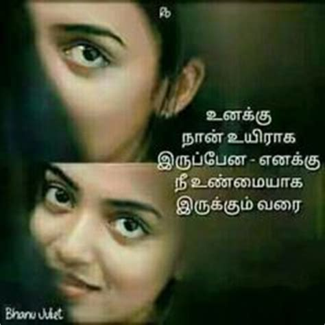 1000 images about quotes on pinterest nazriya nazim shraddha 1000 images about tamil quotes on pinterest true words