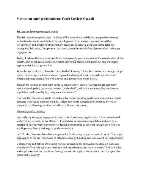 motivation letter motivation letter to the national youth services council