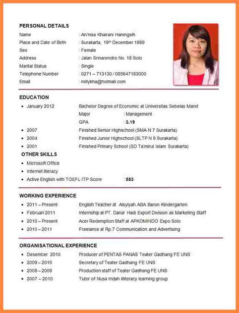 3 exle of simple curriculum vitae bussines 2017