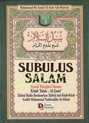 Fathul Baari Jilid 19 Ibnu Hajar Al Asqolani kitab hadith kitab hadith dan syarah hadith