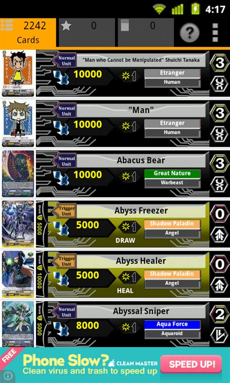 cardfight vanguard apk cardfight vanguard database android apps auf play