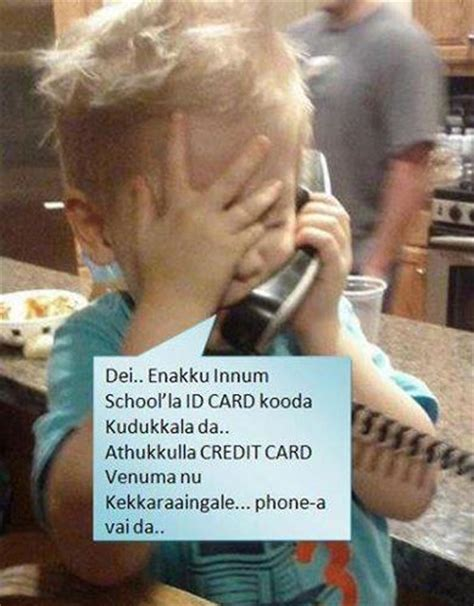 Baby On Phone Meme - baby talking about school in mobile phone tamil memes