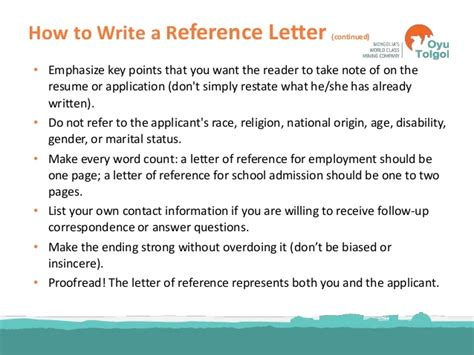 Reference Letter Key Phrases personal statement cover letter recommendation letter