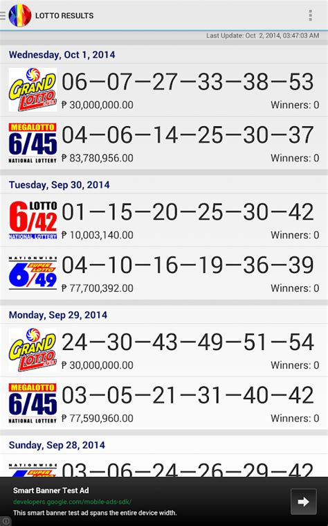 Philippine Sweepstakes Lotto Draw Results - lotto results ph euro milions uk