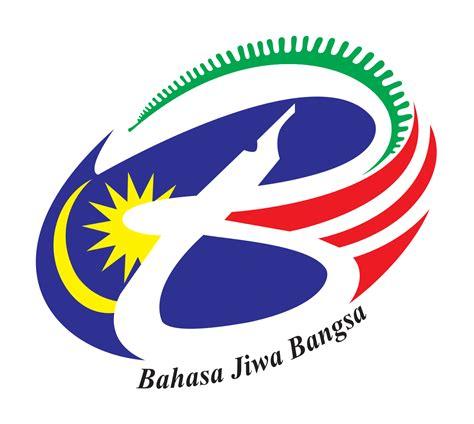 ringgit malaysia wikipedia bahasa melayu ensiklopedia bebas fail logo bulan bahasa kebangsaan svg wikipedia bahasa