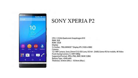 Hp Sony Xperia P2 sony plans xperia p2 smartphone