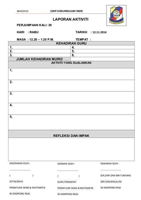format laporan unit hem 6 borang laporan aktiviti mingguan unit koko 2014