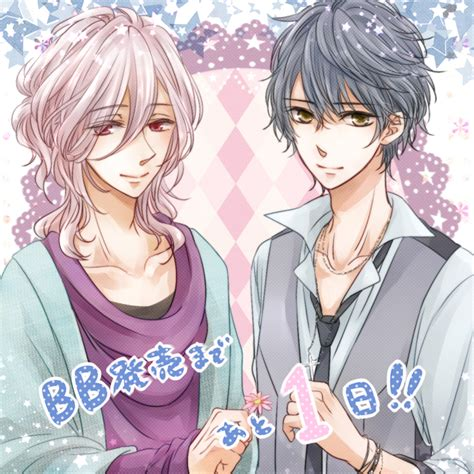 Conflict The Crossover Series brothers conflict 1591018 zerochan
