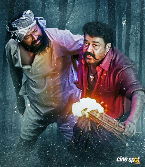 download mp3 from pulimurugan pulimurugan tamil movie sientalyric