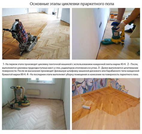 Nettoyer Vomi Parquet by Parquet Jaipur Leroy Merlin Renover Une Maison 224 Le Ton