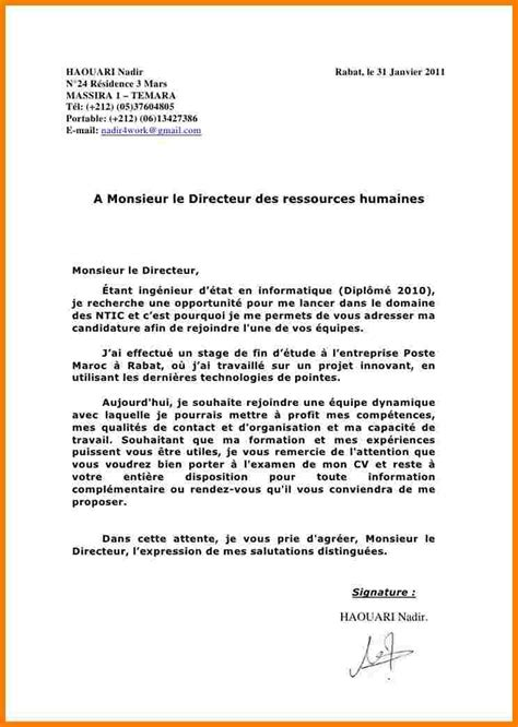 Lettre De Motivation Pour Stage En Banque 7 Lettre De Motivation Stage Informatique Lettre Officielle