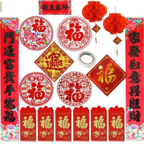 new year decorations paper crafts 2016 new year decorations festival couplets