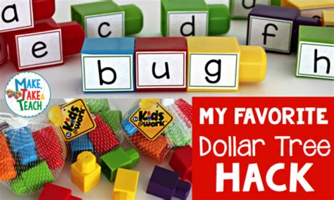 dollar tree hacks make take teach hands on learning activities for