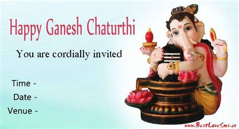 Invitation Letter Format For Ganesh Puja Best Lord Ganpati Invitation Message 2017 With Cards For