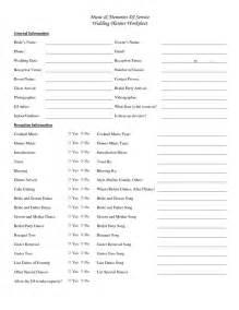 Wedding Music List Template 1000 Ideas About Wedding Planner Jobs On Pinterest