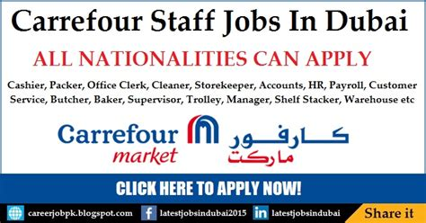 design management jobs uae automotive technician jobs in dubai latest walk in