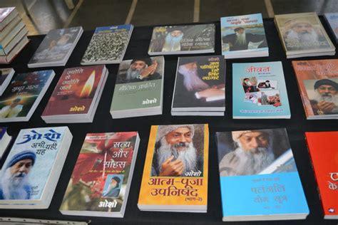 osho best books tarot on line besplatni hosting osho books